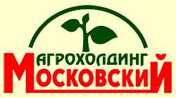 Агрокомбинат «Московский»