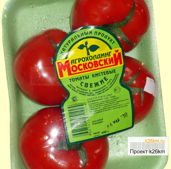 Интернет Магазин Совхоза Московский