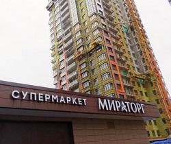«Мираторг» на Лаптева откроют в мае (вакансии)