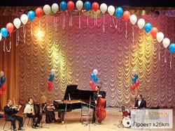 Торжественная встреча и праздничный концерт пройдут в ДК