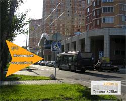 В Москве организованы комнаты прохлады