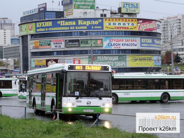 месяц, даже какой выход из метро калужская к 163 автобусу дома Лазаревском году