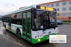 Ряд автобусных маршрутов в столице изменят 2 сентября