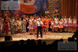 Новогоднее конфетти в ДК «Московский»