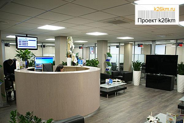 Ремонт офисов от компании