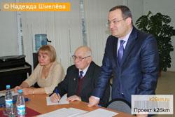 В Московском состоится встреча префекта ТиНАО с жителями