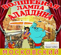 В ДК состоится театрально-цирковое представление