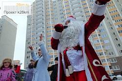 Детский новогодний праздник на улице Бианки