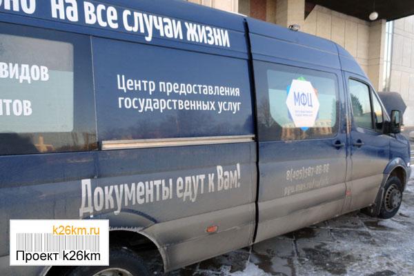 Загранпаспорт московская область нового образца анкета образец