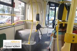 Стоимость проезда в общественном транспорте со 2 января 2018 года