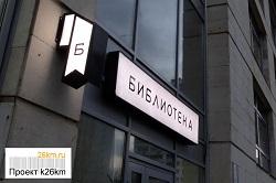 Пройдёт литературно-творческий конкурс «Моя Москва»
