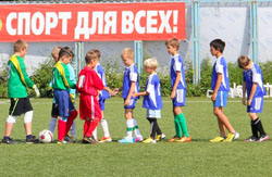 ЦСМ проведёт турнир среди детских команд