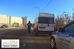 Первые результаты операции «Нелегальный автобус»