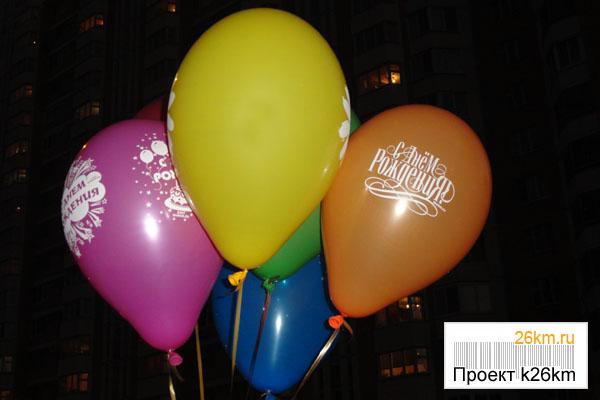 Капризенок в град московский