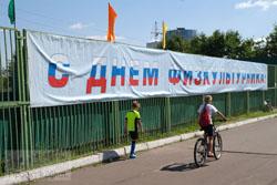 Соревнования ко Дню физкультурника пройдут в Московском
