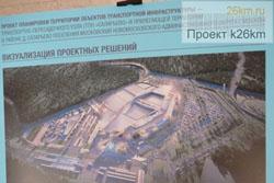 В феврале начнётся проектирование ТПУ «Саларьево»