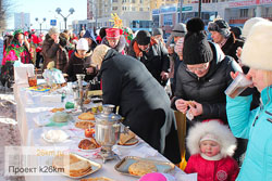 ЦСО «Московский» приглашает на Масленицу
