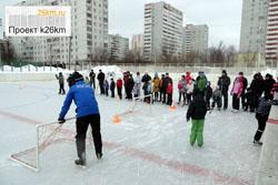 Семьи с детьми приглашаются на Зимние забавы на коньках