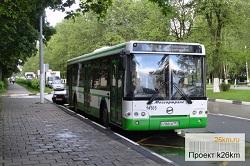 Новые остановки и обновление расписания автобуса 879