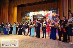 В этом году в Московском школу закончили 190 учеников