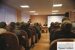 В Московском пройдут публичные слушания