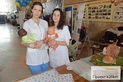 Первая доврачебная помощь – мастер-классы в ДК