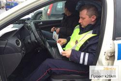 «Нетрезвый водитель» пройдет в ТиНАО