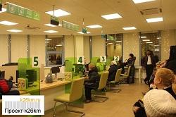 Как работают банки в Московском в новогодние каникулы