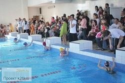 Новые цены в бассейне «Московский»