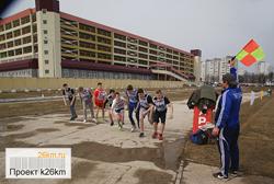 В г. Московском пройдёт 1-й этап Спартакиады