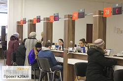 Оформить права теперь можно в Московском