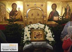 Расписание рождественских богослужений в храмах Московского