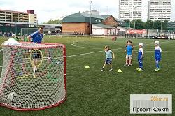 Состоится конкурсный отбор в футбольную академию «Росич»