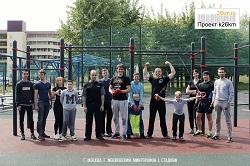 Пройдет открытая тренировка по уличному фитнесу
