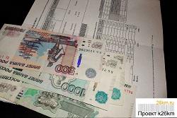 С 1 июля 2018 вырастут тарифы на услуги ЖКХ