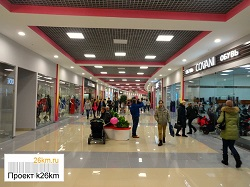 Магазин ACOOLA откроется в ТРК «Новомосковский» (вакансии)