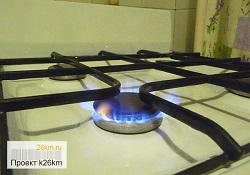 Подача газа восстановлена