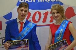 Пара из Московского – абсолютный победитель…