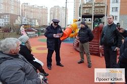 В «Граде Московском» прошла встреча с полицией