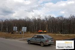 На ул. Радужная постоят подстанцию скорой помощи