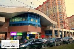 Супермаркет «Ярче» откроется в Московском
