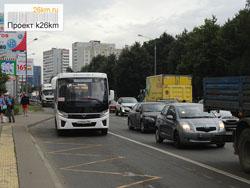 Автобус №1129: стоимость проезда и остановочные пункты