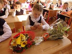 Библиотека поздравит детей с Днём знаний