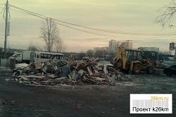 В Московском демонтируют незаконные постройки
