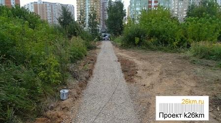 Обустройство дорожки от Радужной до Лаптева: фотоотчет