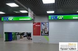 Магазин Fix Price открывается на улице Солнечная