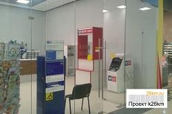 В ОПС 108813 открывается «Почта Банк»