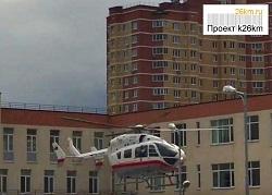 Упавшего с высоты ребенка доставили в больницу на вертолете