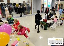Мастер-классы, цирковое шоу и скидки на кино в ТРК «Новомосковский»
