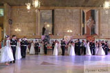 В Московском прошел благотворительный бал